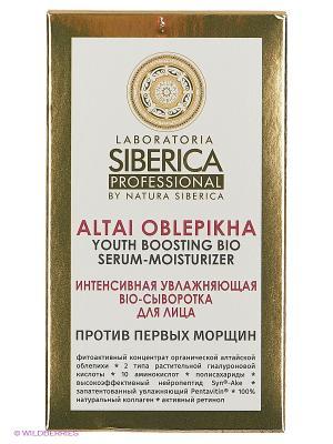 Сыворотка  bio увлажн.против первых морщин 30мл Natura Siberica. Цвет: бордовый