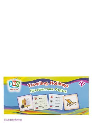 Коллекция карточек Путешествия. Отдых. Traveling. Holidays Феникс-Премьер. Цвет: голубой