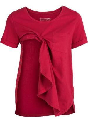 Мода для беременных: футболка с функцией кормления (темно-красный) bonprix. Цвет: темно-красный