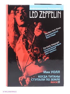 Когда титаны ступали по земле. Led Zeppelin Рипол-Классик. Цвет: красный
