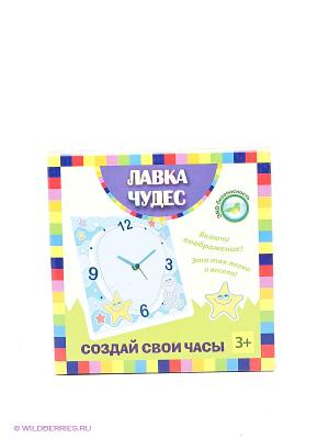 Набор Создай свои часы Подводный мир Лавка Чудес. Цвет: голубой