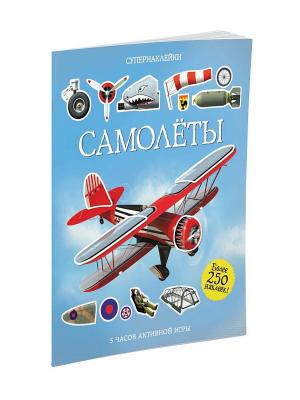 Самолёты Издательство Махаон. Цвет: голубой