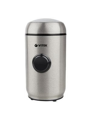 Кофемолки Vitek VT-7123(ST). Цвет: серебристый