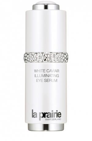 Белая икорная сыворотка для кожи вокруг глаз La Prairie. Цвет: бесцветный