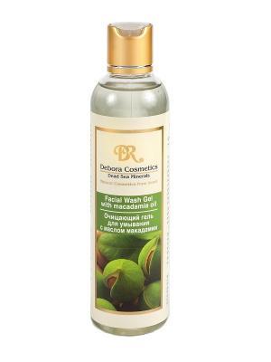 Очищающий гель для умывания с маслом макадамии Debora Cosmetics. Цвет: бежевый
