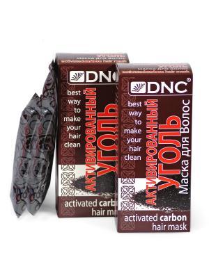 Маска для волос Активированный Уголь. Набор из 2 шт по 100г (2х2х50г). DNC. Цвет: черный