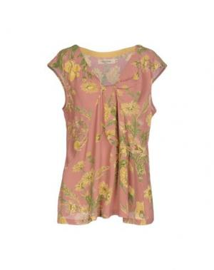 Топ без рукавов NICE THINGS by PALOMA S.. Цвет: пастельно-розовый