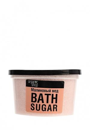 Сахар для ванн Organic Shop