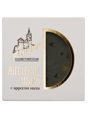 Мыло Ambercosmetics маска с глиной в белой коробке 80гр (80gr). Цвет: оранжевый