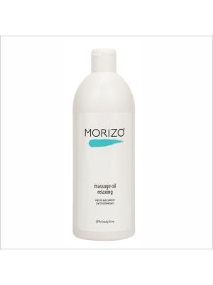 Morizo масло массажное для тела расслабляющее. Цвет: светло-желтый, прозрачный