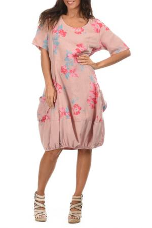 Платье LIN POUR LAUTRE L'AUTRE. Цвет: розовый