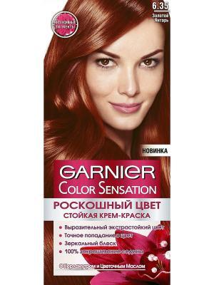 Стойкая крем-краска для волос Color Sensation, Роскошь цвета, оттенок 6.35, Золотой янтарь Garnier. Цвет: коричневый