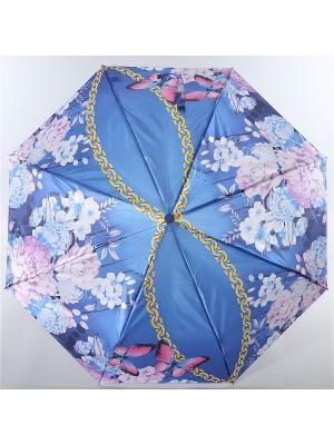 Зонт Magic Rain. Цвет: синий, голубой, розовый