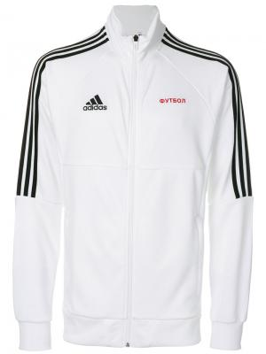 Спортивная куртка на молнии Gosha Rubchinskiy. Цвет: белый