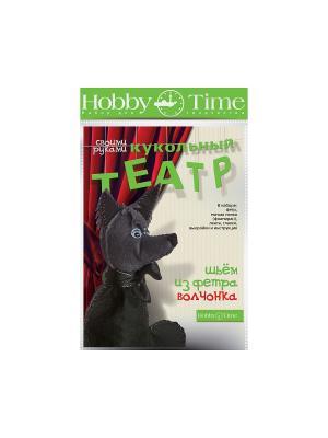 Набор для творчества шьем из Фетра. кукольный театр своими руками. волчонок Альт. Цвет: черный
