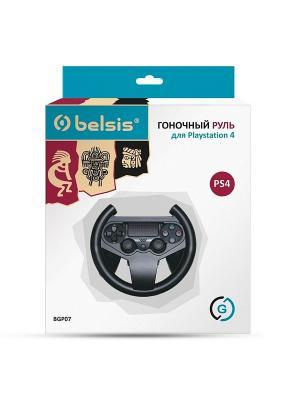 Руль для PS4 Belsis. Цвет: черный
