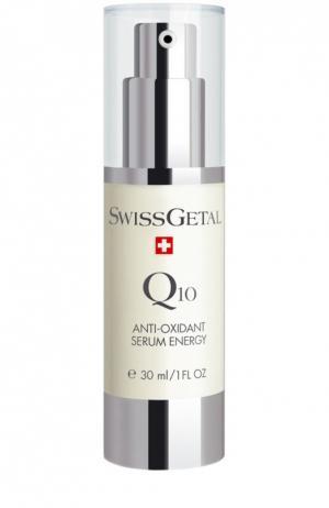 Сыворотка для защиты от вредных воздействий Swissgetal. Цвет: бесцветный