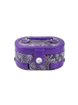Шкатулка для ювелирных украшений CALVANI. Цвет: бежевый, розовый, фиолетовый