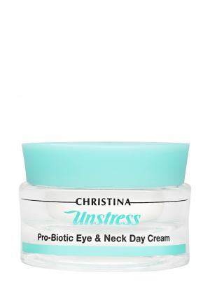 Крем-пробиотик дневной для кожи век и шеи Christina. Цвет: белый