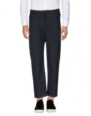 Повседневные брюки CAMO. Цвет: стальной серый
