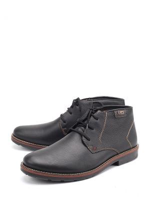 Ботинки Rieker. Цвет: черный