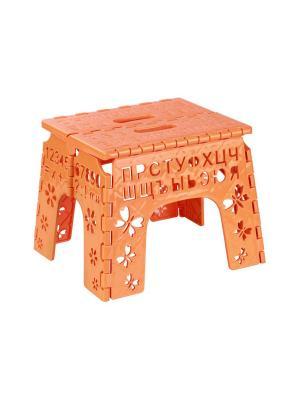Табурет складной детский Алфавит Альтернатива. Цвет: оранжевый