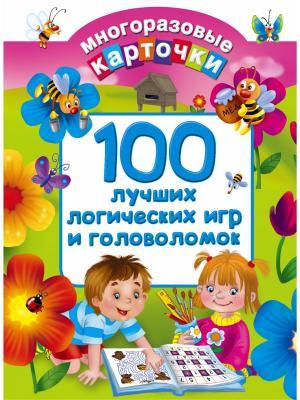 Дмитриева В. 100 лучших логических игр и головоломок Издательство АСТ. Цвет: белый