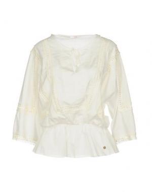 Блузка YES ZEE by ESSENZA. Цвет: белый