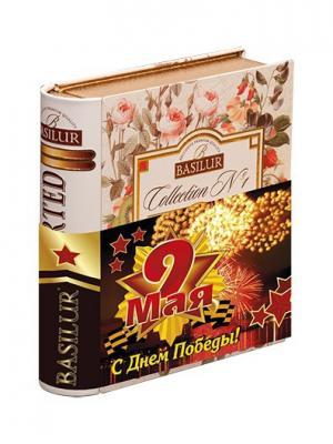 Цейлонский чай Basilur Чайная книга. Коллекция №1. Ассорти  пакетированный, жестяная коробочка.. Цвет: зеленый, бледно-розовый, красный, кремовый