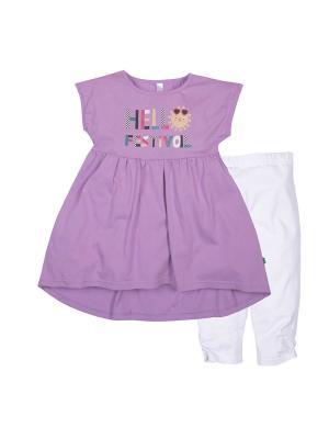 Комплект одежды Bossa Nova. Цвет: фиолетовый