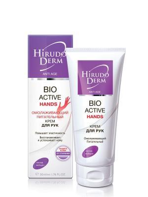 Крем для рук BIO ACTIVE HANDS омолаживающий питательный  , 60мл HIRUDO DERM. Цвет: белый