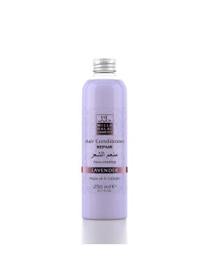Кондиционер для восстановления поврежденных волос с маслом аргании и коллагеном LAVANDER MILLA HALAL COSMETICS. Цвет: сиреневый, белый