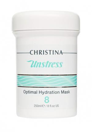 Маска для лица увлажняющая Christina. Цвет: белый