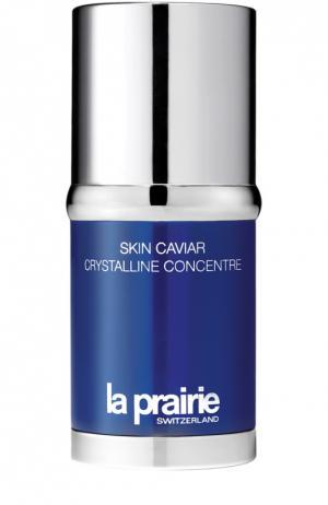 Cыворотка с экстрактом икры Skin Caviar Crystalline Concentre La Prairie. Цвет: бесцветный