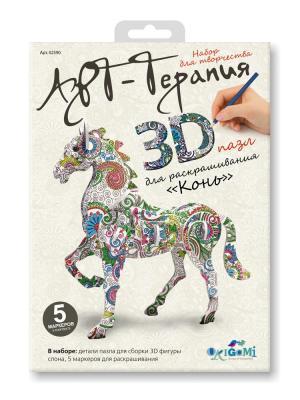 Пазл 3D для раскрашивания Арт-терапия Конь. Origami. Цвет: белый, зеленый, оранжевый