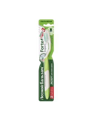 Зубная щетка Лесной бальзам. Цвет: темно-зеленый