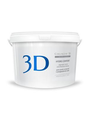 Альгинатная маска Hydro Comfort 1200 г Medical Collagene 3D. Цвет: белый, синий