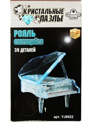 Crystal Puzzle 3D Рояль XL Светильник Склад Уникальных Товаров. Цвет: прозрачный