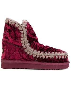 Бархатные ботинки Eskimo Mou. Цвет: розовый и фиолетовый