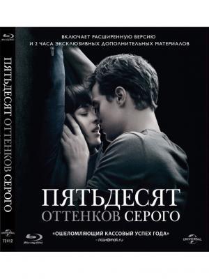 Пятьдесят оттенков серого (Blu-ray) НД плэй. Цвет: черный, белый