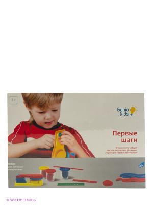 Набор для детской лепки Первые шаги GENIO KIDS. Цвет: бежевый