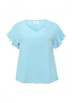 Блуза Zizzi. Цвет: голубой