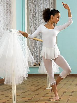 Леггинсы Arina Ballerina. Цвет: белый