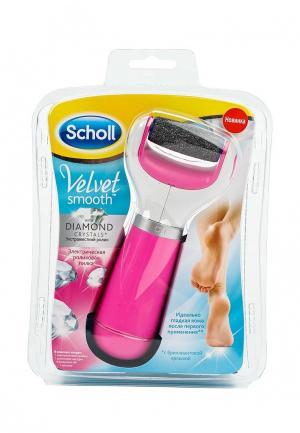 Электрическая пилка Scholl
