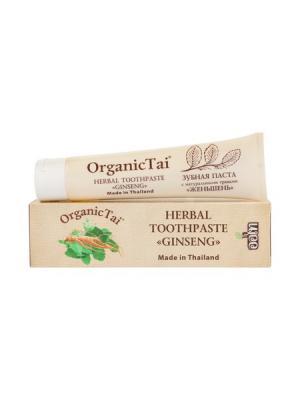 Зубная паста с натуральными травами ЖЕНЬШЕНЬ, 100 г Organic Tai. Цвет: светло-бежевый