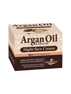 Арганойл крем для лица ночной всех типов кожи, 50мл Madis S.A.. Цвет: светло-коричневый
