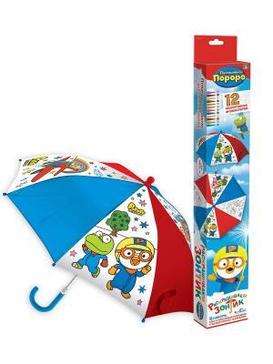 Зонт для раскрашивания Пингвиненок Пороро. Чудо-творчество. Чудо-творчество. Цвет: синий, желтый, красный