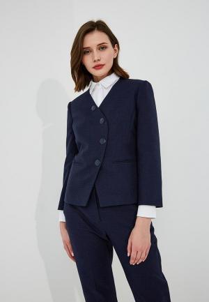 Жакет Max&Co. Цвет: синий