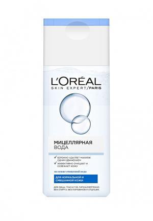 Мицеллярная вода LOreal Paris L'Oreal. Цвет: белый