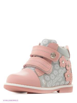 Ботинки Flamingo. Цвет: розовый, серый